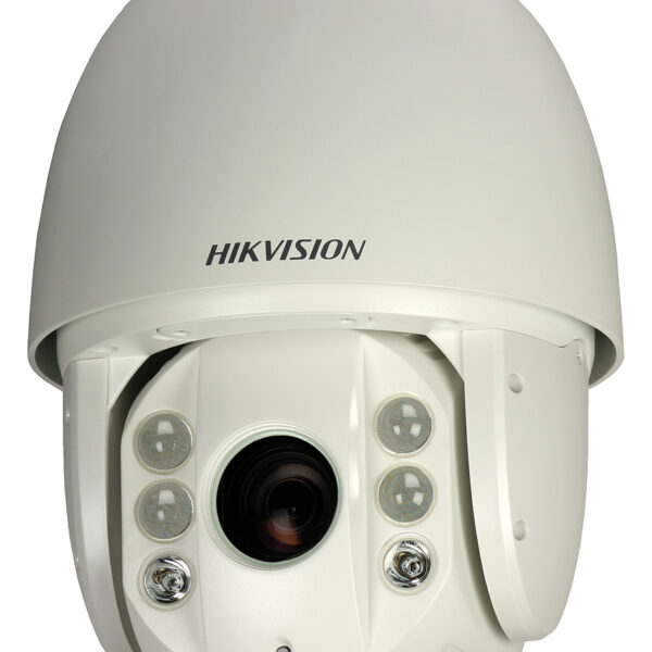 Hikvision IP pöördkaamera DS-2DE7220IW-AE (20x optical zoom 4.7-94mm, IR up to 150m, PoE+)